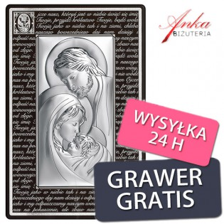 Obrazek srebrny Święta Rodzina 22,4 cm*34,4 cm